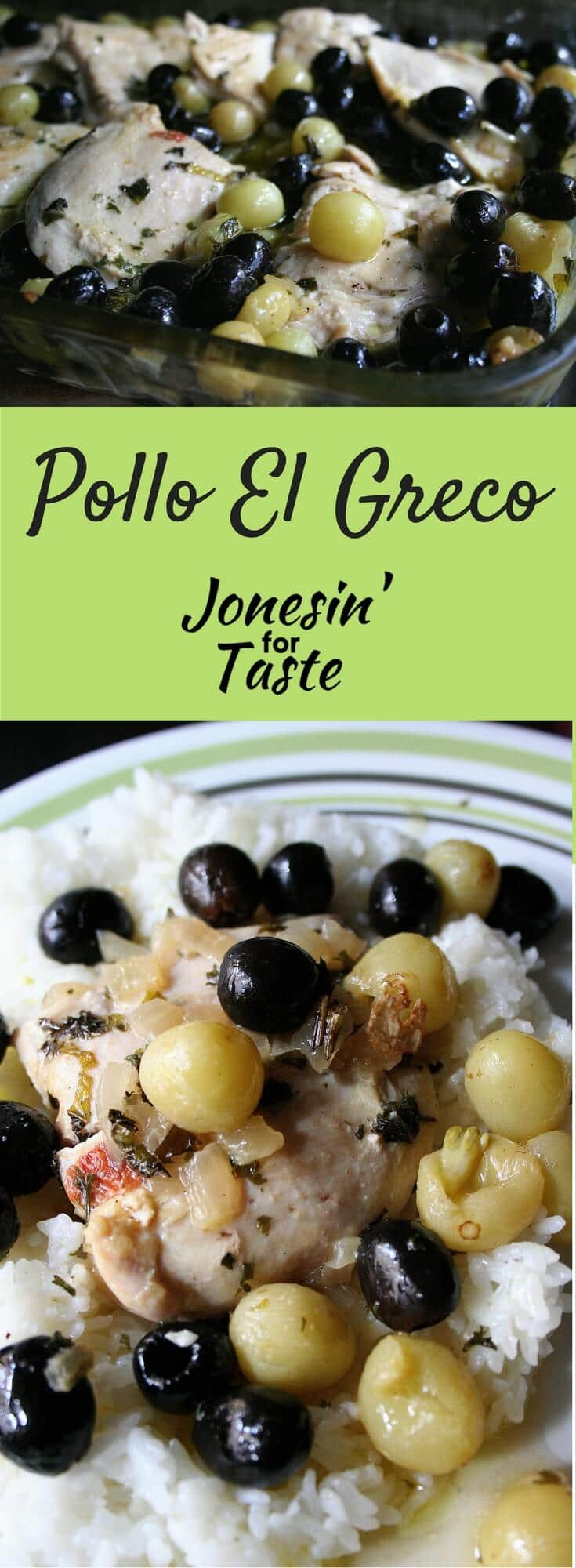 Pollo El Greco is a simple sauce of oil and butter cooked with chicken with olives and grapes and served with rice for a warm and satisfying dish.
