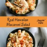 Hawaiian Macaroni Salad is perfect for any luau, potluck, or Hawaiian plate lunch craving when paired with sticky rice, kalua pork, and spam musubi.